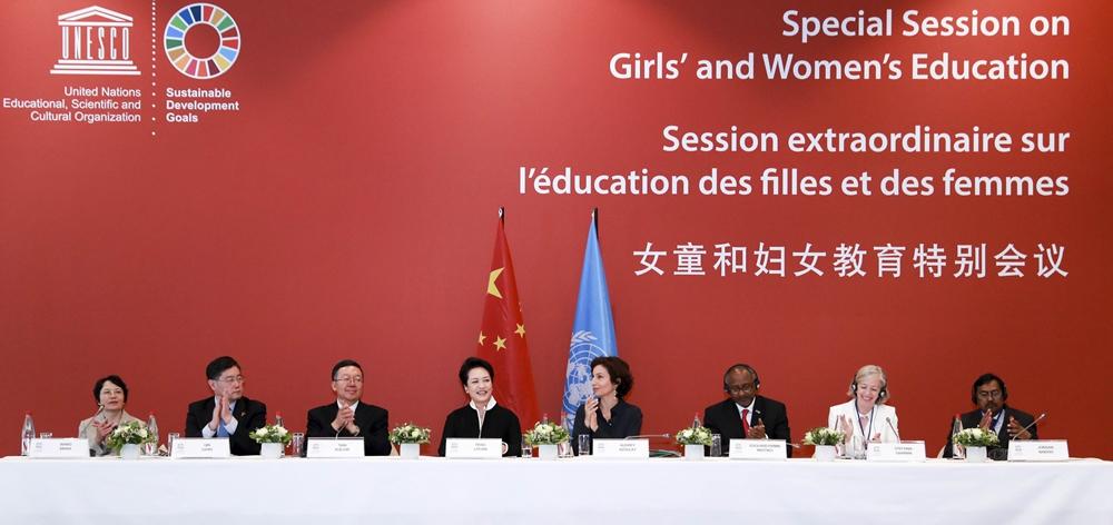 彭麗媛出席聯合國教科文組織女童和婦女教育特別會議