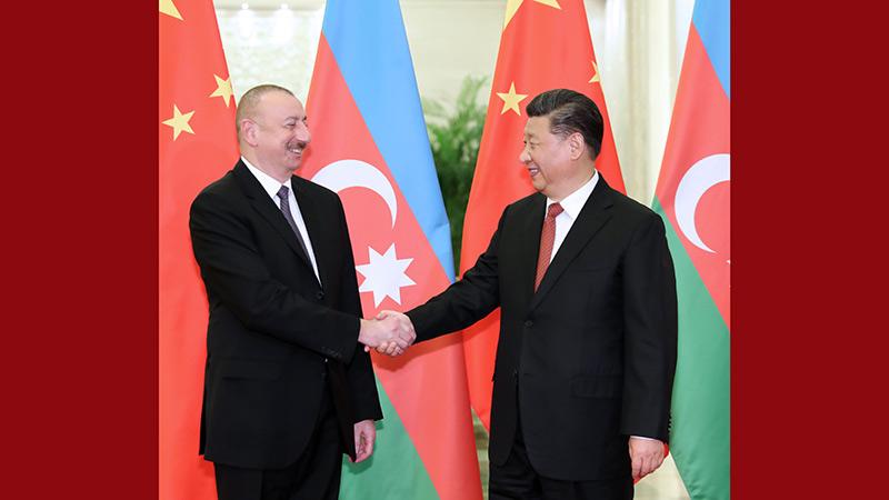 习近平会见阿塞拜疆总统阿利耶夫