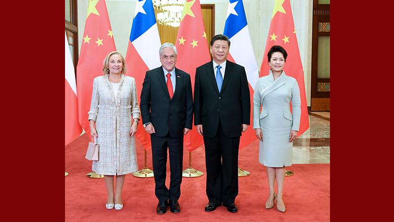 习近平同智利总统皮涅拉举行会谈