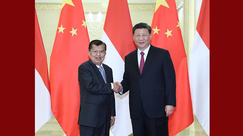 习近平会见印度尼西亚副总统卡拉