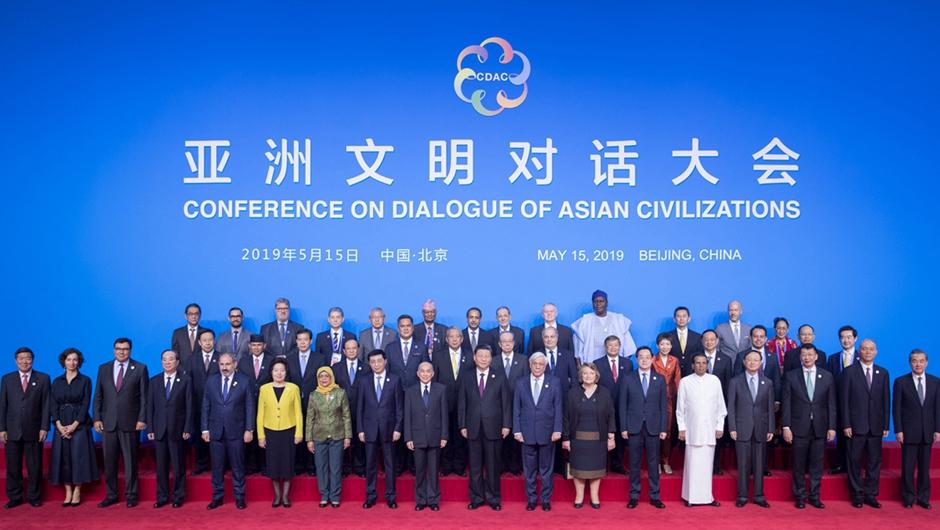 習近平出席亞洲文明對話大會開幕式並發表主旨演講