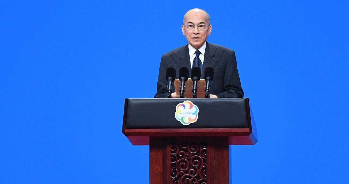 亞洲文明對話大會在北京開幕
