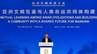 亞洲文明對話大會六場分論壇掃描