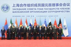 上海合作組織峰會