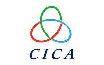 新聞背景:亞洲相互協作與信任措施會議