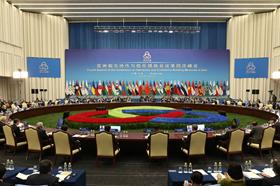 中國同亞洲相互協作與信任措施會議關係