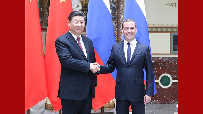 习近平会见俄罗斯总理梅德韦杰夫