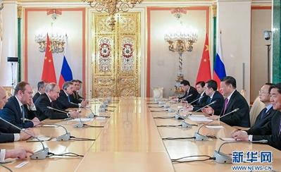 習近平同俄羅斯總統舉行會談