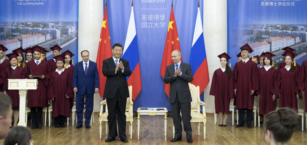 習近平出席接受聖彼得堡國立大學名譽博士學位儀式