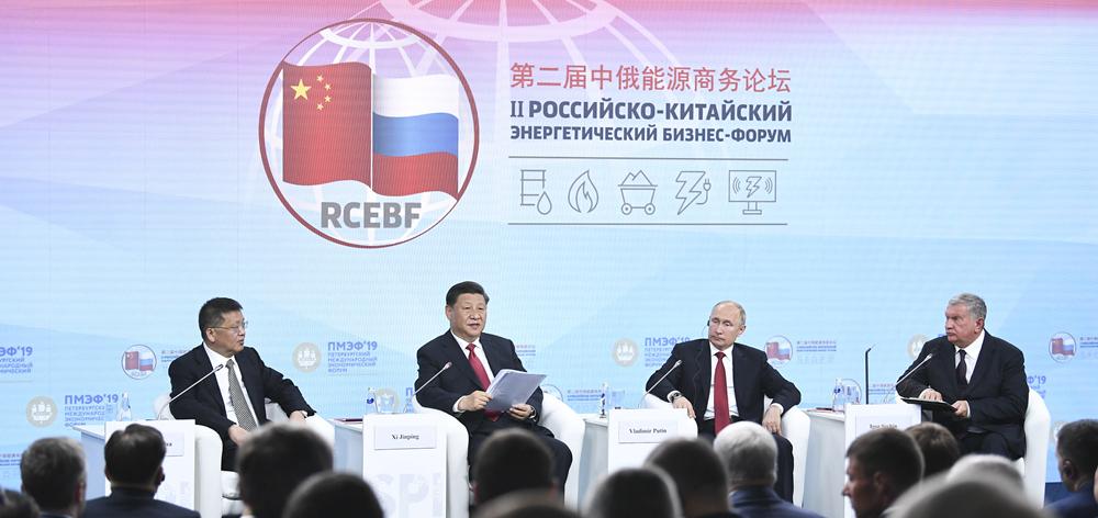 習近平和俄羅斯總統普京共同出席中俄能源商務論壇