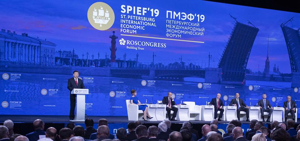 習近平出席第二十三屆聖彼得堡國際經濟論壇全會並致辭