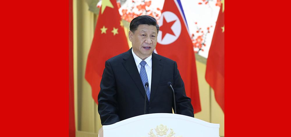 習近平出席朝鮮勞動黨委員長、國務委員會委員長金正恩舉行的歡迎宴會