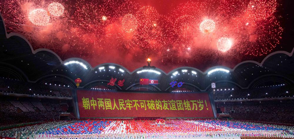 朝鮮舉行大型團體操和藝術演出