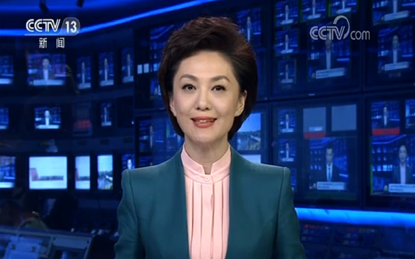 習近平結束對朝鮮民主主義人民共和國國事訪問回到北京