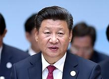 二十國集團領導人杭州峰會舉行 習近平主持會議並致開幕辭(2016年9月4日)