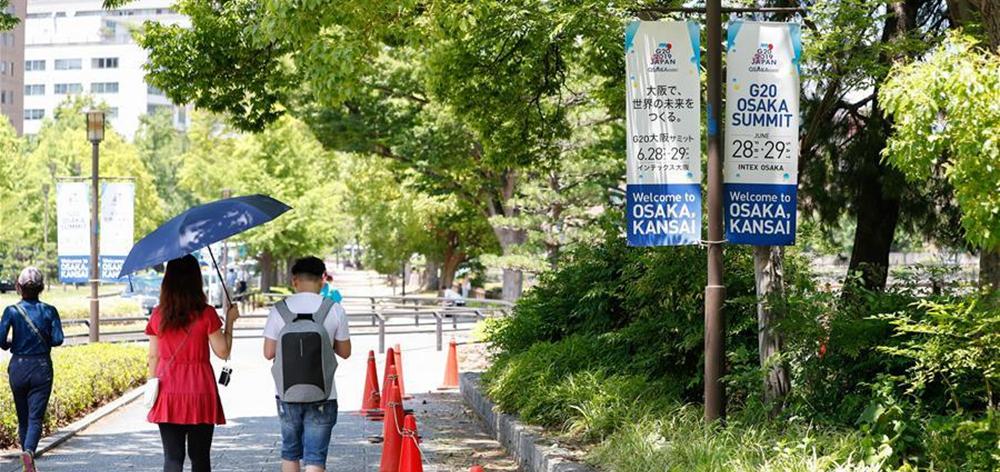大阪準備就緒 靜待二十國集團領導人峰會召開