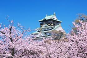 二十國集團領導人第十四次峰會舉辦地——大阪