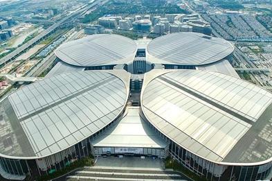第二届中国国际进口博览会在济南招商路演