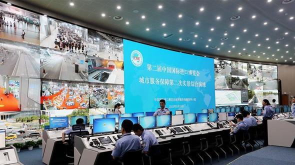 第二屆進博會開幕在即 實景綜合演練保障安全
