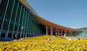 第二屆虹橋國際經濟論壇將聚焦開放創新