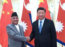 習近平會見尼泊爾總理奧利(2018年6月20日)