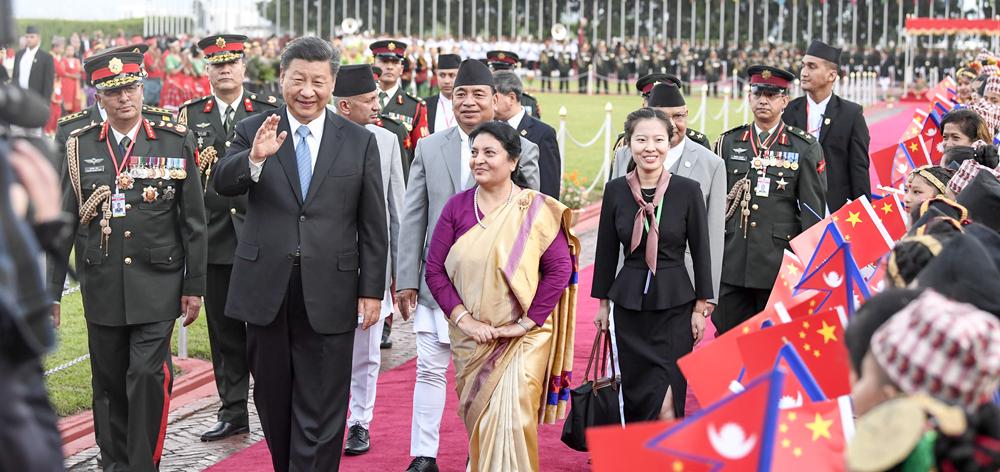 習近平抵達加德滿都開始對尼泊爾進行國事訪問