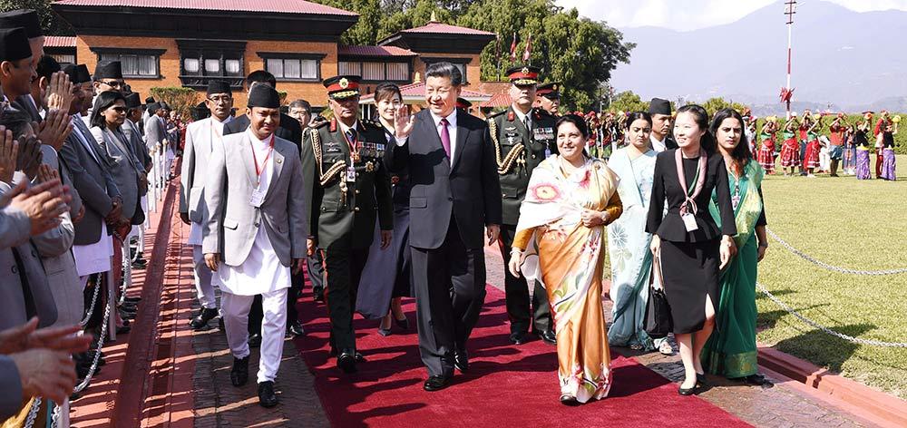 習近平出席尼泊爾總統班達裏舉行的隆重歡送儀式
