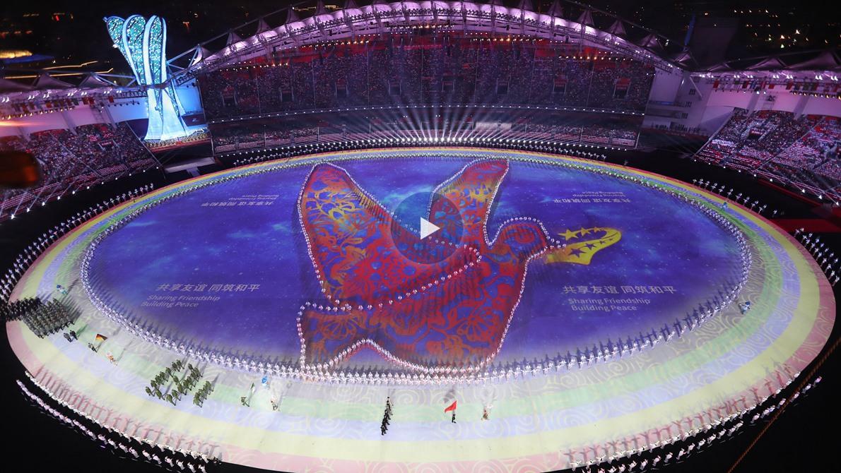 视频回放:第七届世界军人运动会开幕式习近平出席并宣布运动会开幕