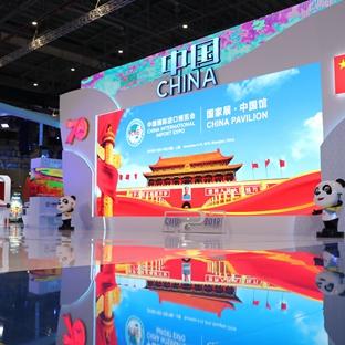 探營進博會國家展:中國