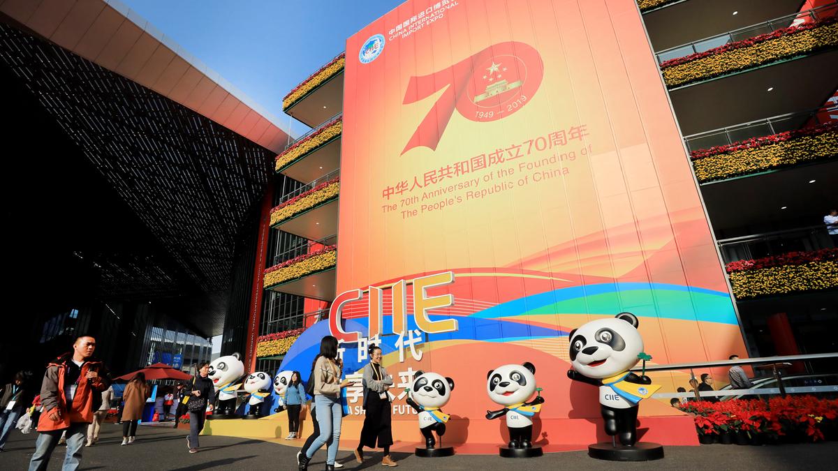 第二屆中國國際進口博覽會閉幕