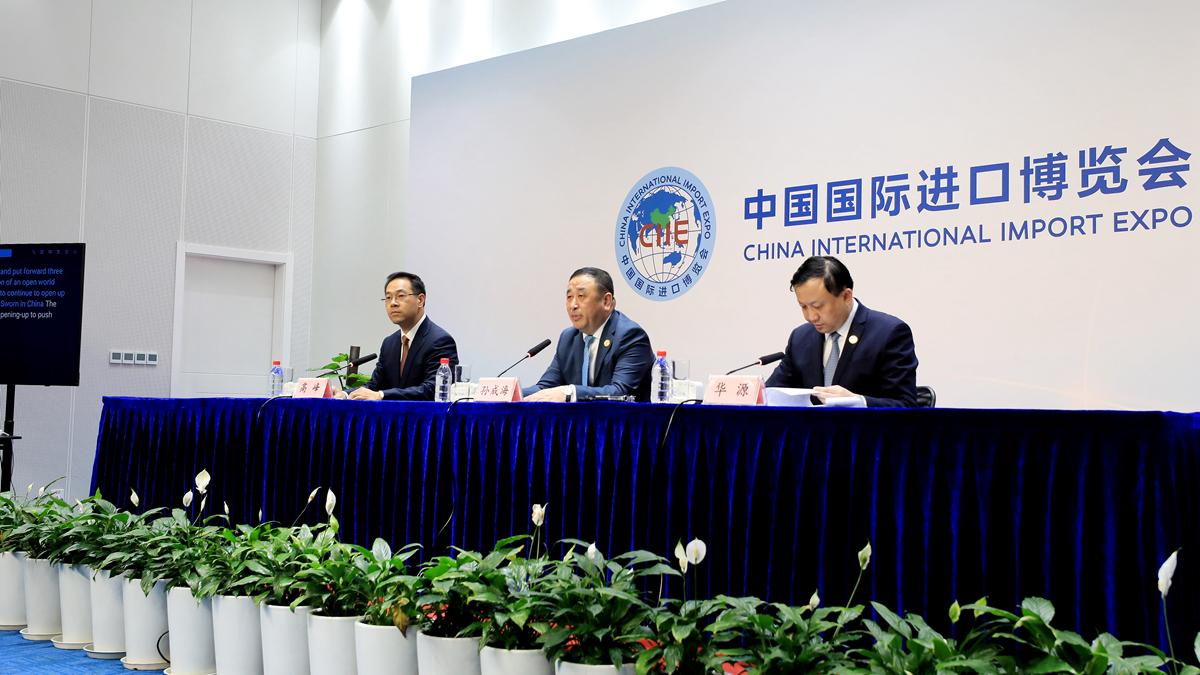 第二屆進博會舉行閉幕新聞通氣會