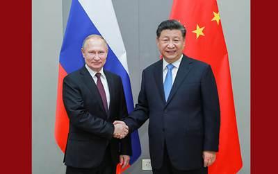 習近平會見俄羅斯總統普京