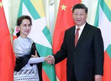 習近平會見緬甸國務資政昂山素季(2019年4月)