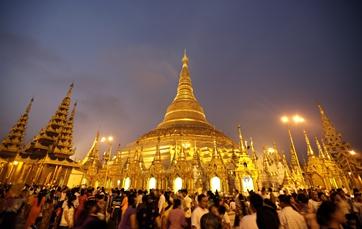 緬甸聯邦共和國