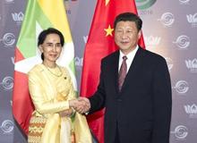 習近平會見緬甸國務資政昂山素季(2016年10月)