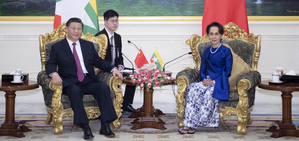 習近平會見緬甸國務資政昂山素季