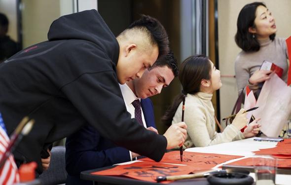 紐約:中外學生聯歡慶新春