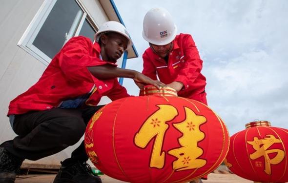 非洲深山裏的中國年味