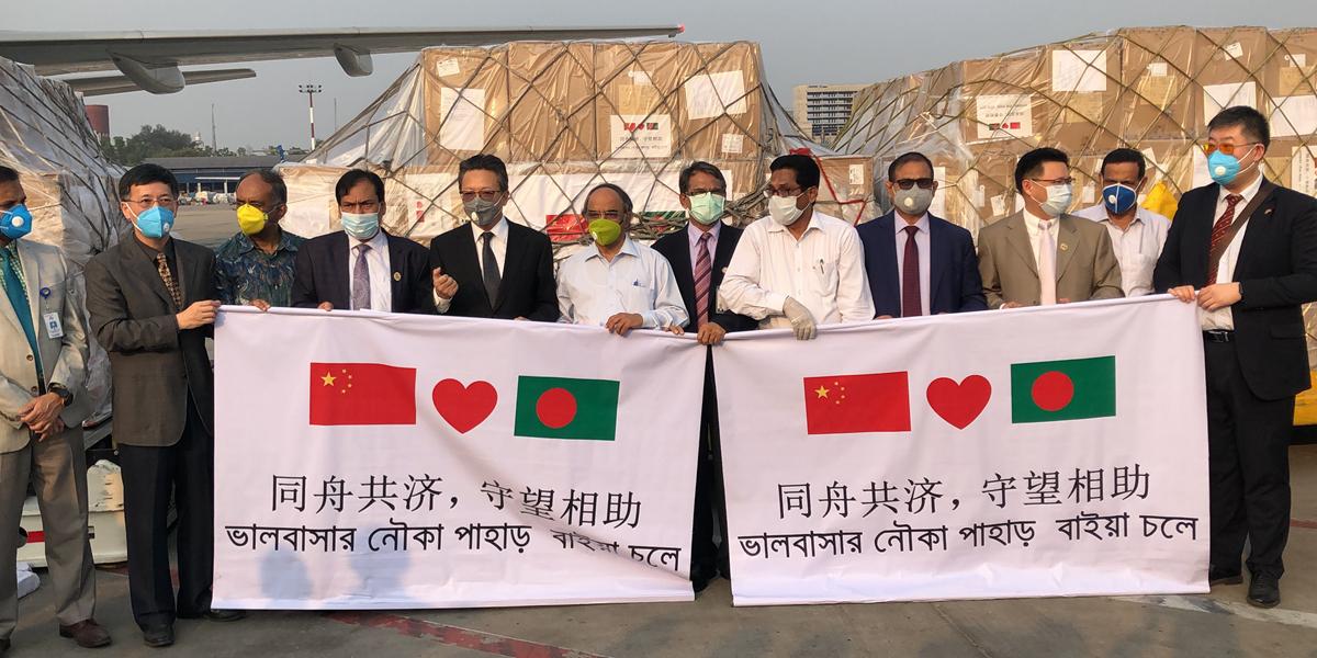 中國向孟加拉國提供緊急抗疫醫療物資援助