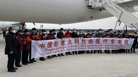 第三批中國赴意大利抗疫醫療專家組抵達米蘭
