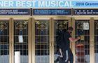 百老匯所有劇院關閉至今年年底