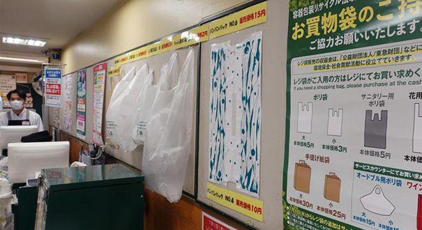 日本零售店停止免費提供購物塑料袋