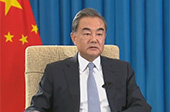 王毅:反對煽動對抗制造分裂,構建人類命運共同體