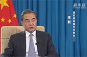 王毅:中方將以冷靜和理智來面對美方的衝動和焦躁