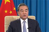 王毅就當前中美關係接受新華社專訪
