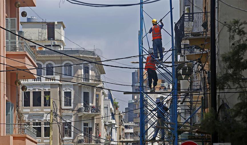 貝魯特:重建家園