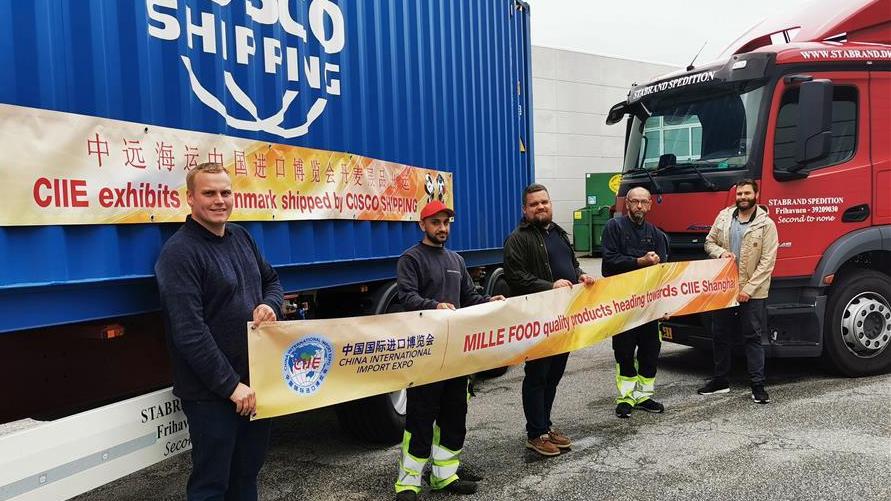 中遠海運承運北歐地區展品參加第三屆進博會
