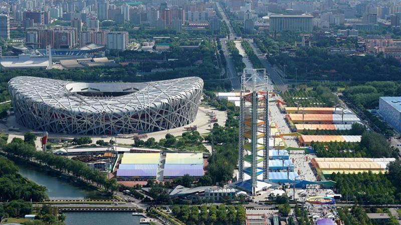 2020年中國國際服務貿易交易會閉幕