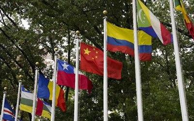 中國發布關于聯合國成立75周年的立場文件