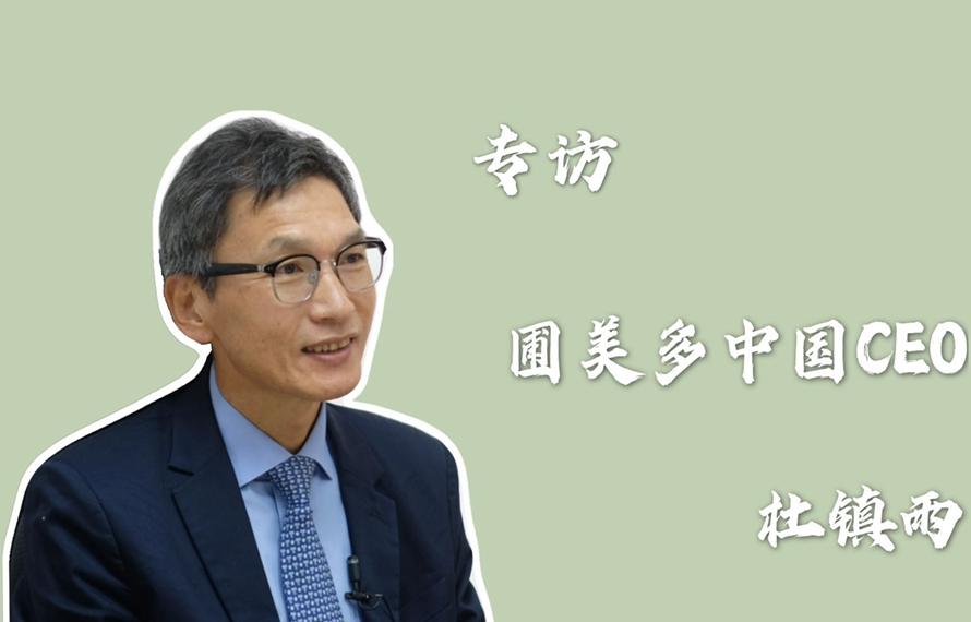 """韓國綠色食品企業中國CEO:""""參加進博會讓我們獲益良多"""""""